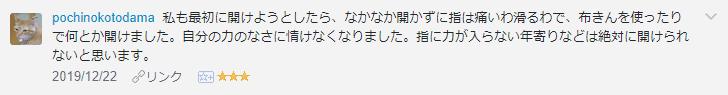 f:id:necozuki299:20191223162258p:plain