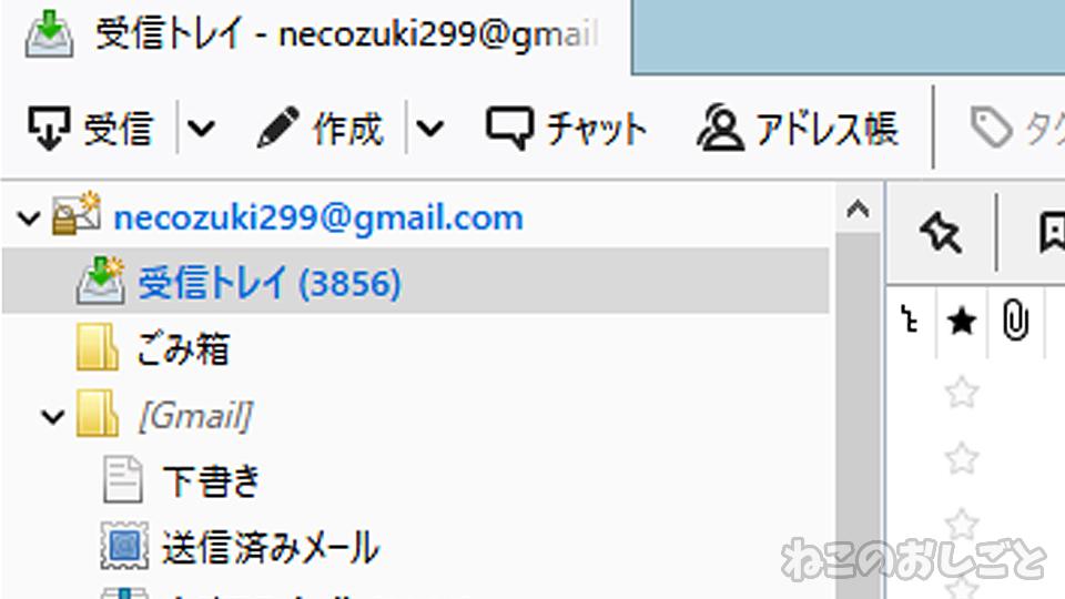 f:id:necozuki299:20191228210451j:plain