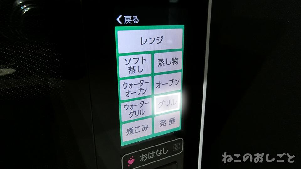 f:id:necozuki299:20200103163821j:plain