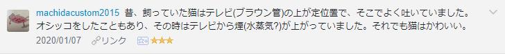 f:id:necozuki299:20200107191808p:plain