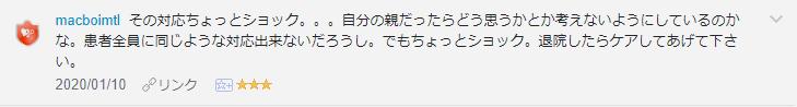 f:id:necozuki299:20200112014915p:plain
