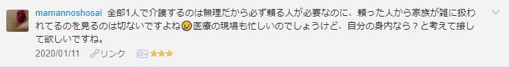 f:id:necozuki299:20200112014922p:plain