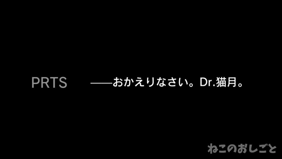 f:id:necozuki299:20200116150015j:plain