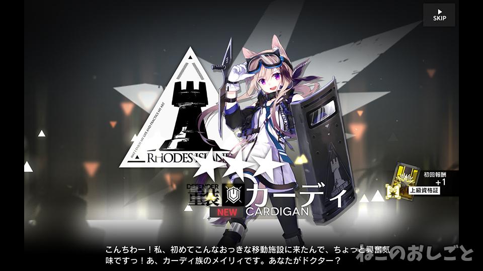 f:id:necozuki299:20200116152758j:plain