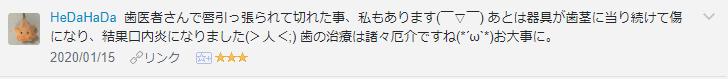 f:id:necozuki299:20200116155602p:plain