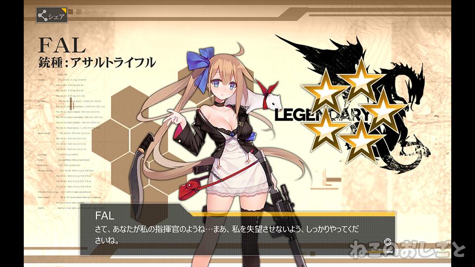 f:id:necozuki299:20200118164348j:plain