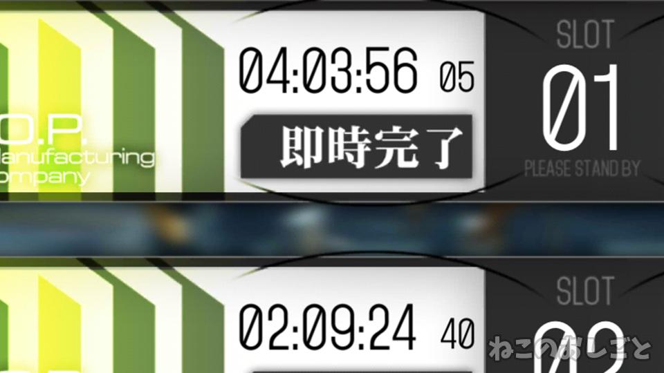 f:id:necozuki299:20200118164454j:plain