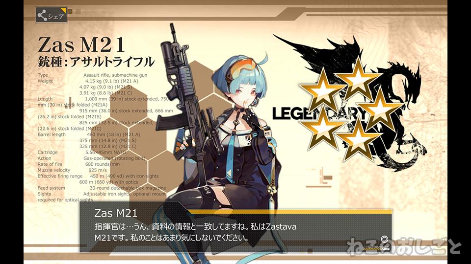 f:id:necozuki299:20200118165548j:plain
