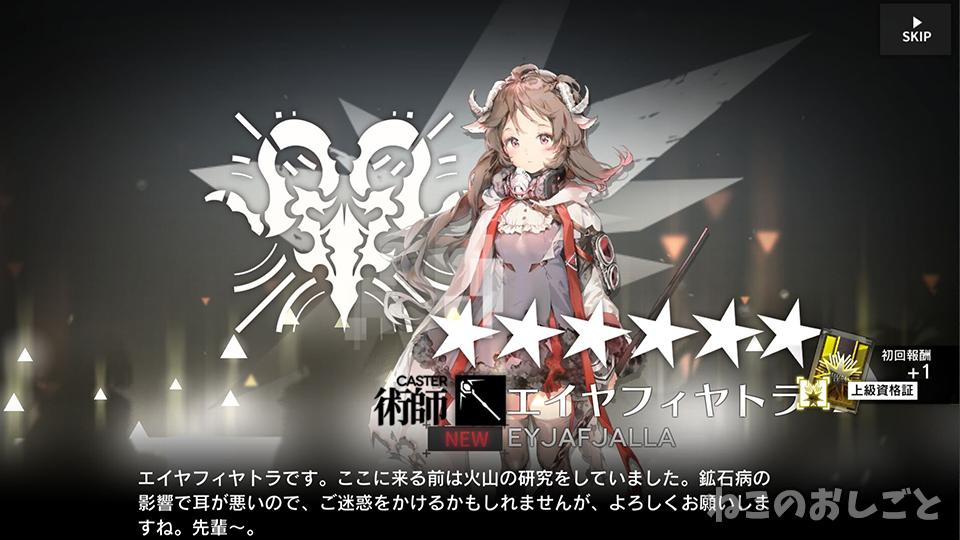 f:id:necozuki299:20200119200247j:plain