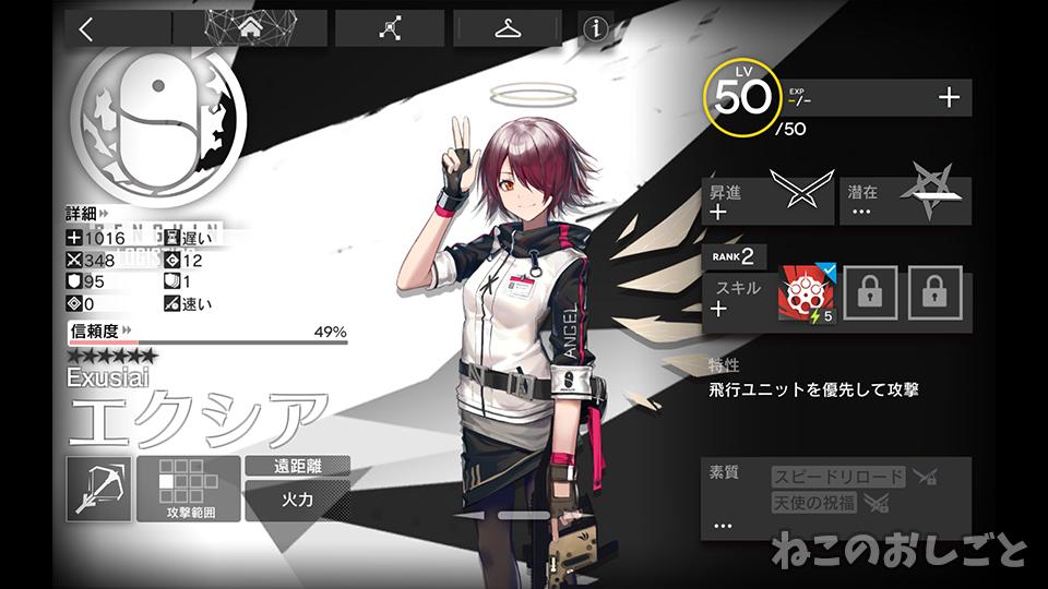 f:id:necozuki299:20200119201440j:plain