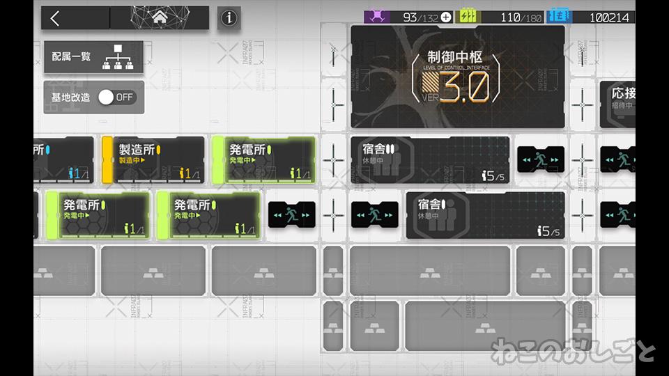 f:id:necozuki299:20200119204449j:plain