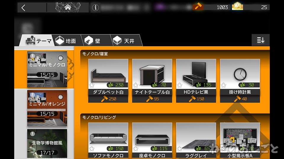 f:id:necozuki299:20200119204852j:plain