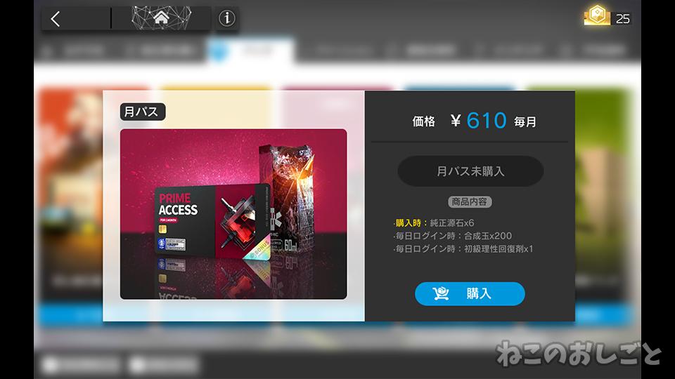 f:id:necozuki299:20200119205641j:plain