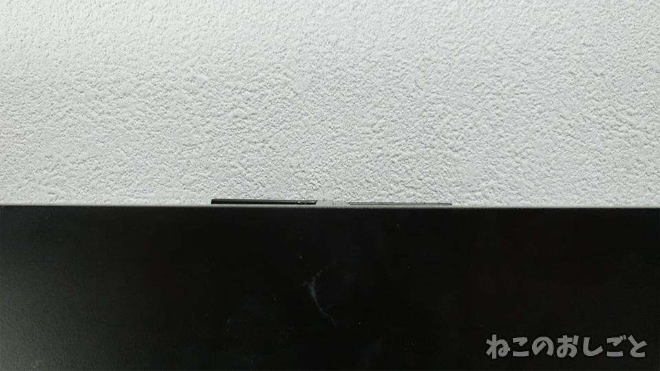 f:id:necozuki299:20200122120524j:plain