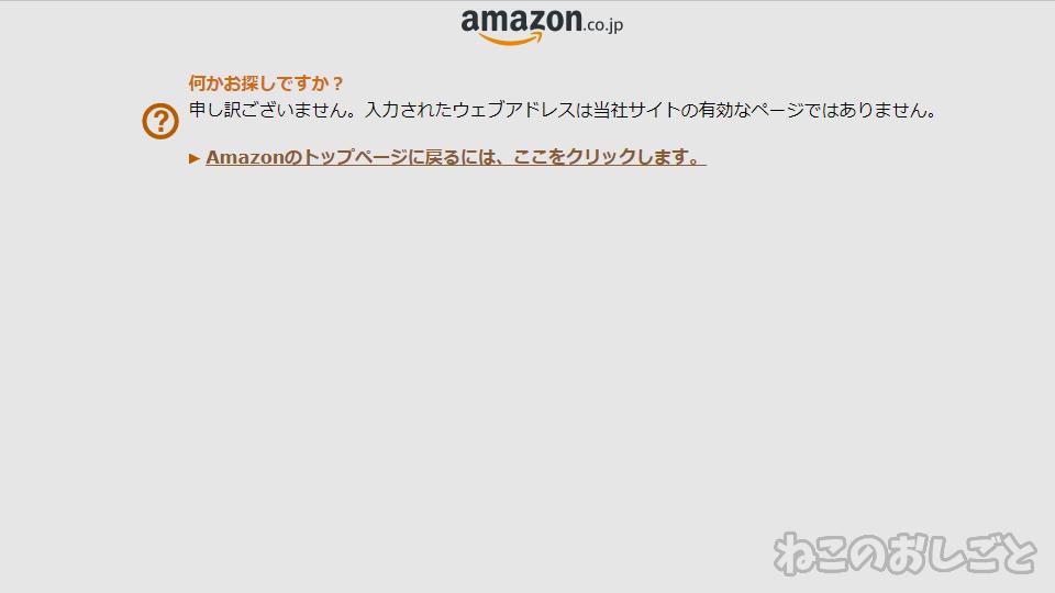 f:id:necozuki299:20200125113102j:plain