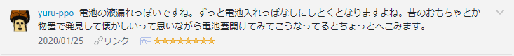f:id:necozuki299:20200126201012p:plain