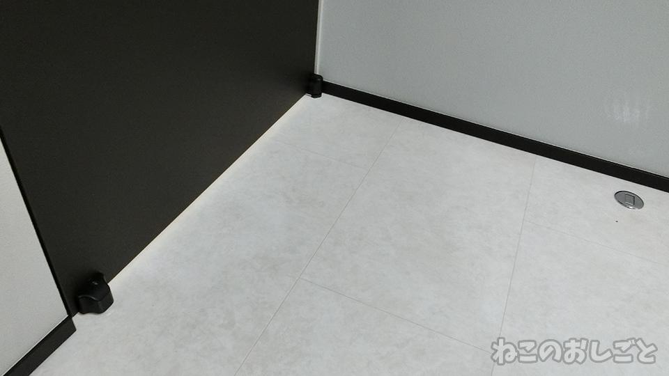 f:id:necozuki299:20200204161754j:plain