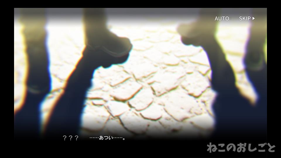 f:id:necozuki299:20200205202821j:plain