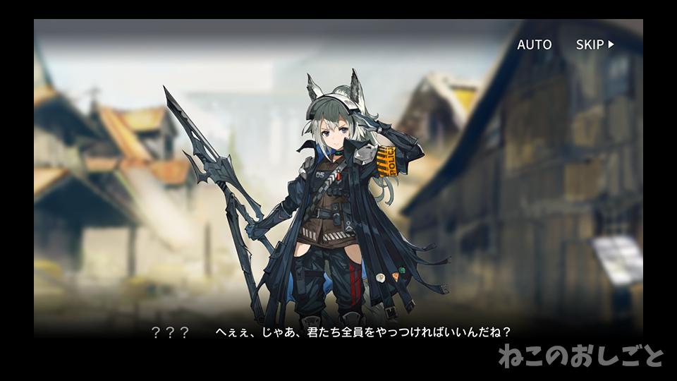 f:id:necozuki299:20200205203245j:plain