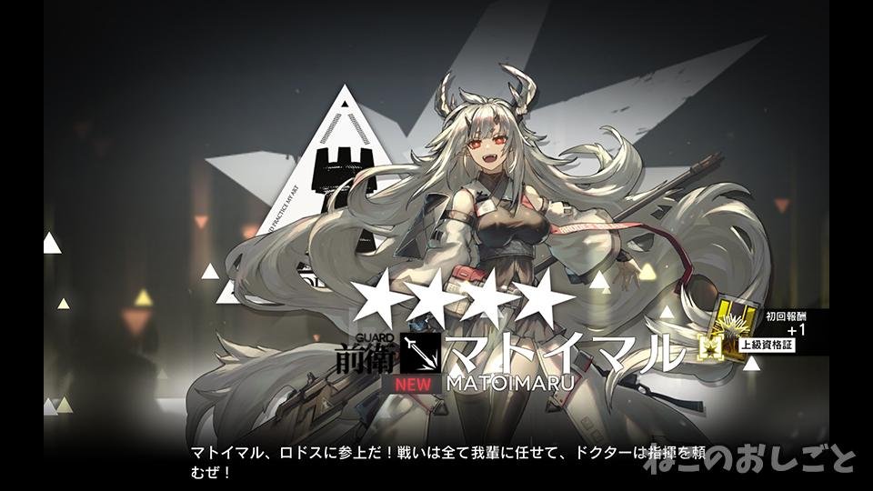 f:id:necozuki299:20200205205603j:plain