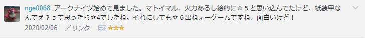f:id:necozuki299:20200206200725p:plain