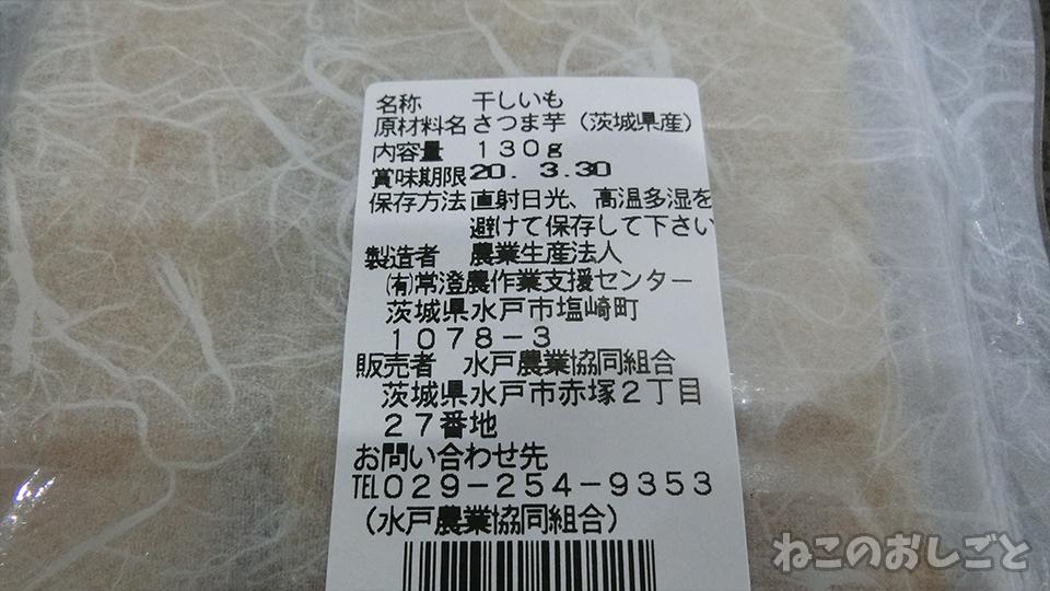 f:id:necozuki299:20200212144932j:plain