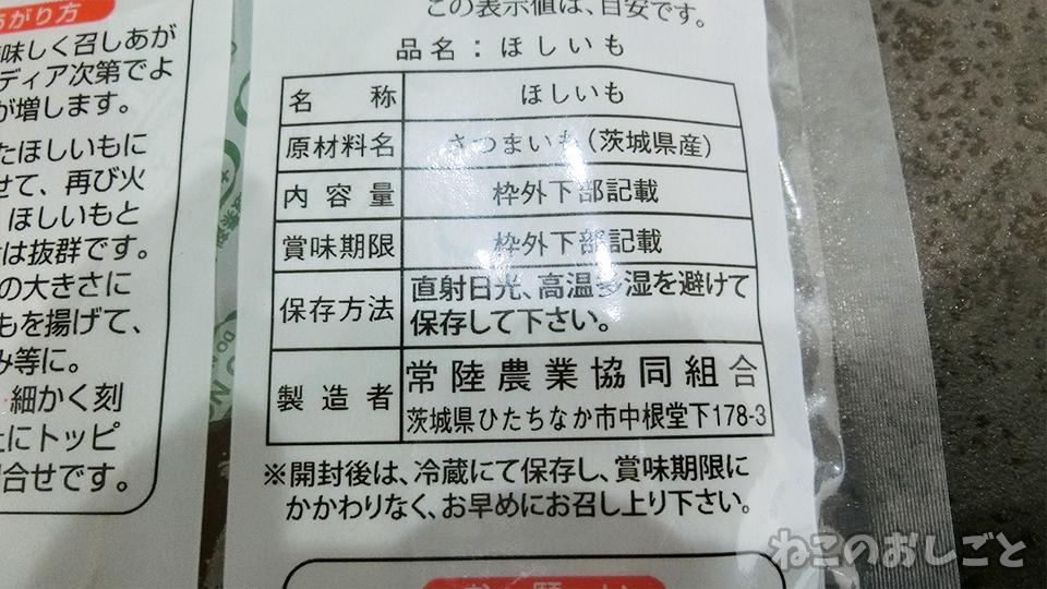 f:id:necozuki299:20200212172432j:plain