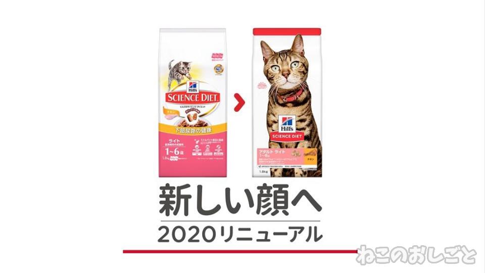 f:id:necozuki299:20200215105855j:plain