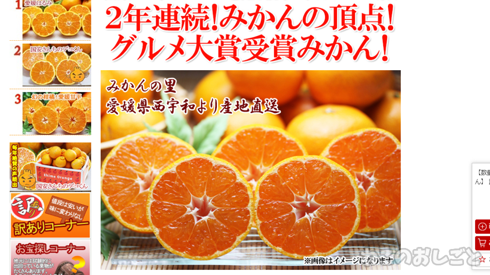 f:id:necozuki299:20200221172124j:plain