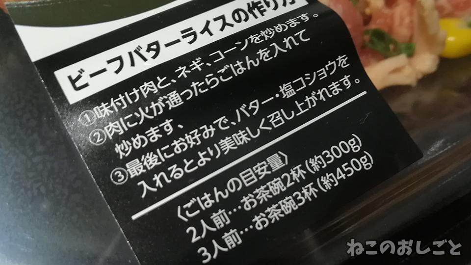 f:id:necozuki299:20200222230139j:plain