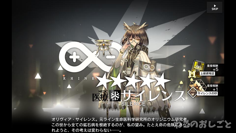 f:id:necozuki299:20200225224125j:plain