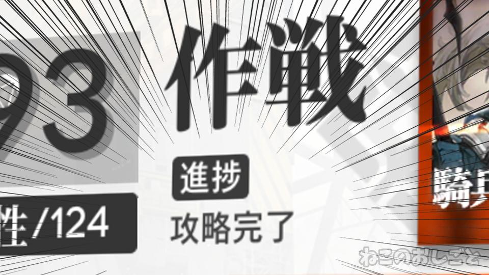f:id:necozuki299:20200225225447j:plain