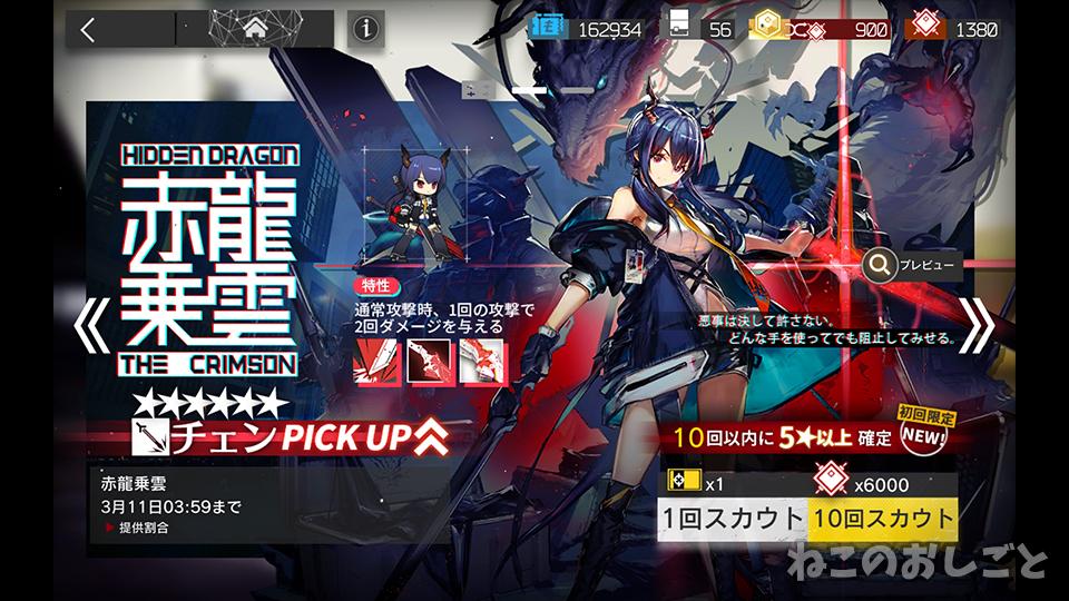 f:id:necozuki299:20200226181245j:plain