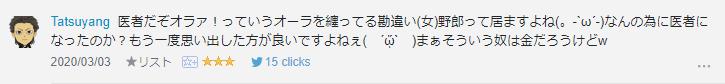 f:id:necozuki299:20200304132649p:plain