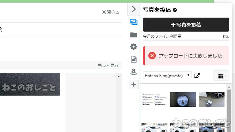 f:id:necozuki299:20200307234702p:plain