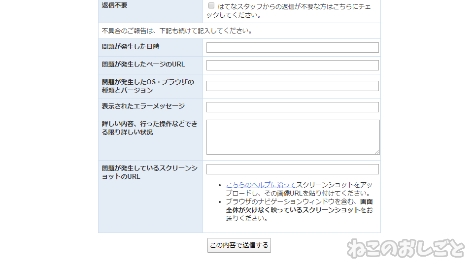 f:id:necozuki299:20200309195620p:plain
