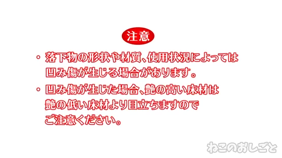 f:id:necozuki299:20200313142825p:plain