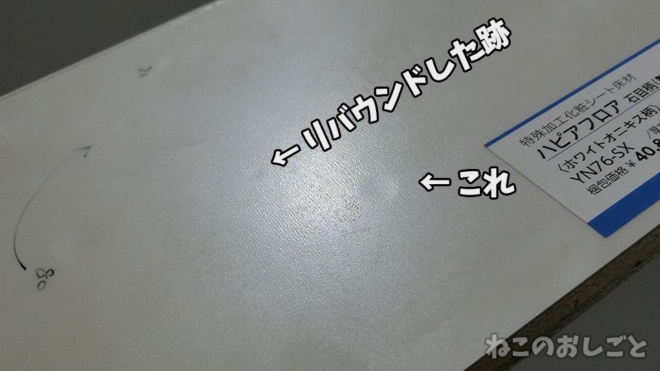 f:id:necozuki299:20200316170746p:plain