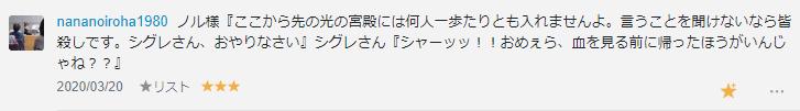 f:id:necozuki299:20200321150209p:plain
