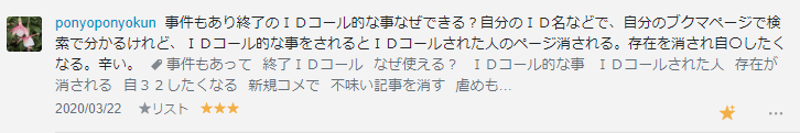 f:id:necozuki299:20200322151041p:plain