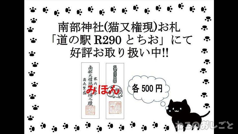 f:id:necozuki299:20200324230839p:plain
