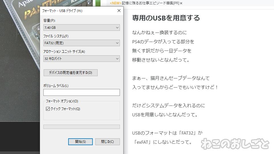 f:id:necozuki299:20200331140551j:plain