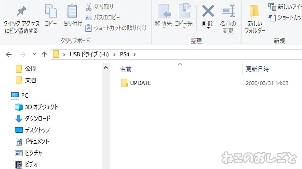 f:id:necozuki299:20200331140945j:plain