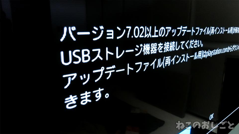 f:id:necozuki299:20200331152150j:plain