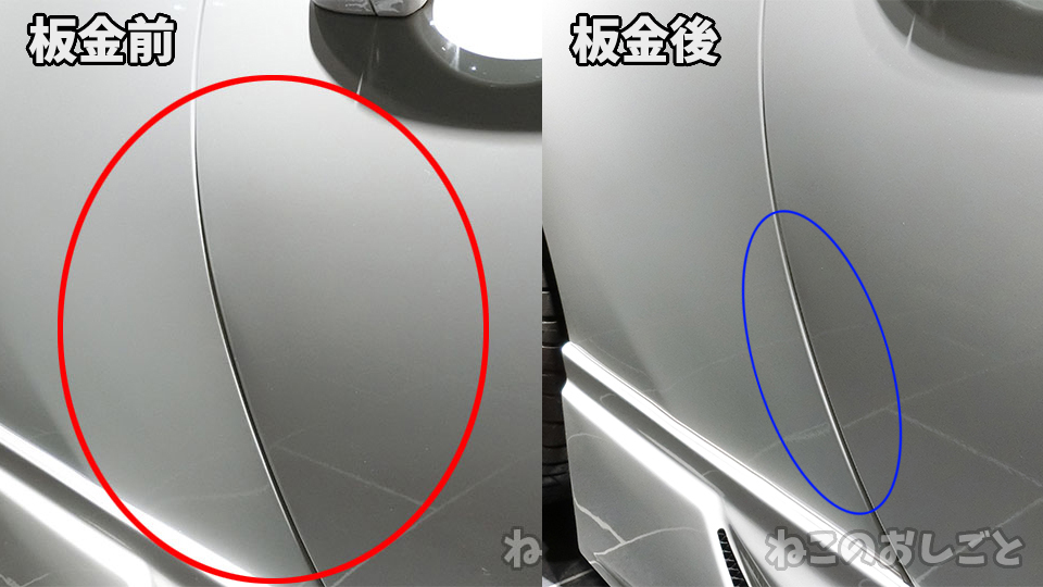 f:id:necozuki299:20200402205232j:plain