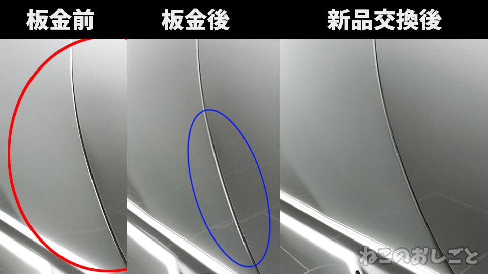 f:id:necozuki299:20200402220221j:plain