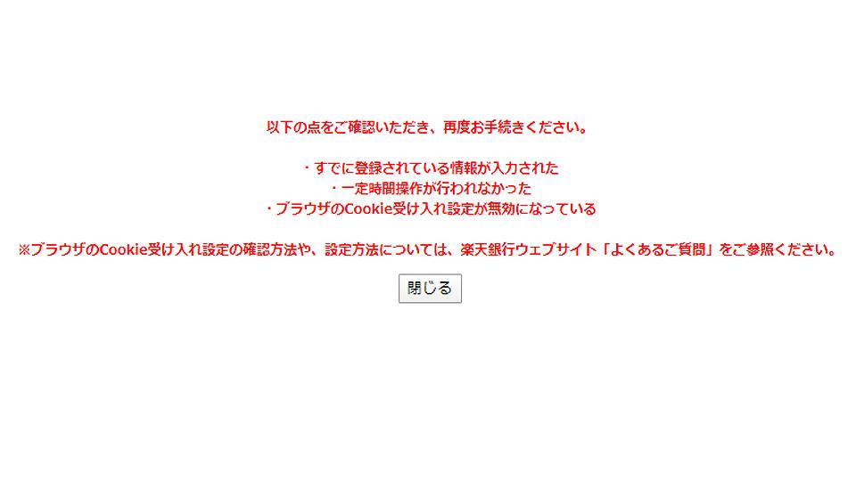f:id:necozuki299:20200406115732j:plain