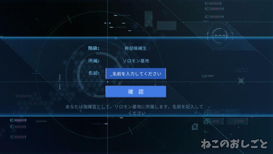 f:id:necozuki299:20200407191250j:plain
