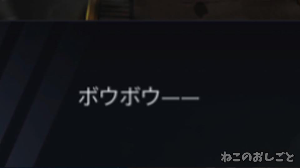 f:id:necozuki299:20200407191827j:plain