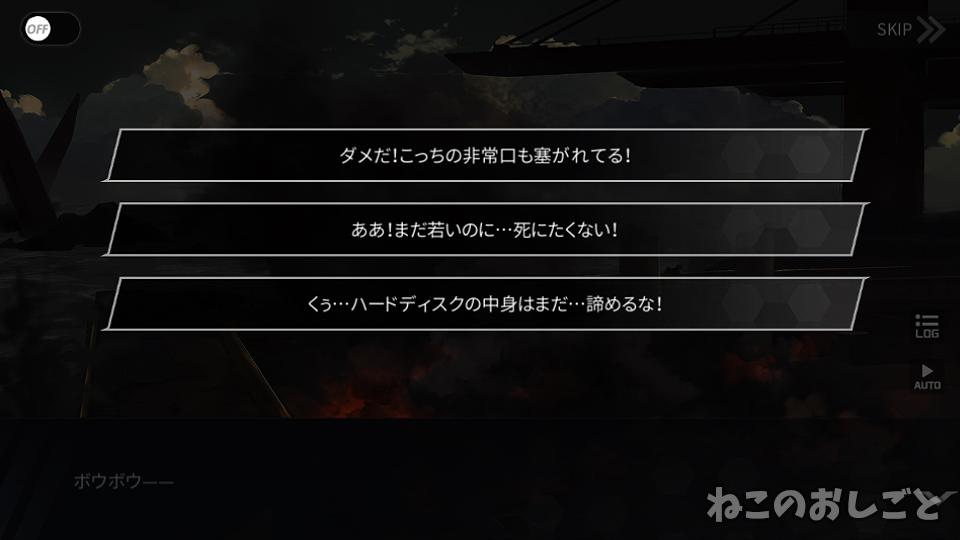 f:id:necozuki299:20200407191952j:plain